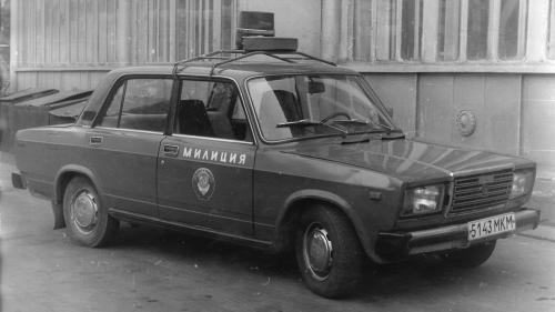 Lada KGB